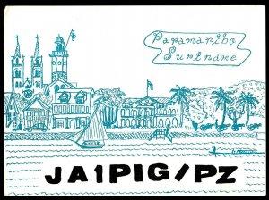 QSL QSO RADIO CARD Paramaribo,Suriname,Goro Usui,JA1PIG/PZ,(Q3003)