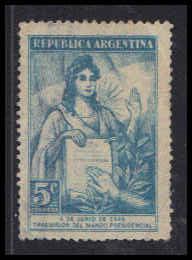 Argentina Used Fine ZA6369