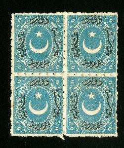Turkey Stamps # 32 VF Block 4 OG NH Scott Value $40.00