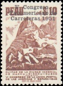 Peru #447-455, Complete Set(9), 1951, Never Hinged