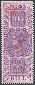 India 4a Foreign Bill Opt CANCELLED BF7 M/M Colour Standard
