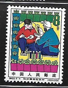 PEOPLE'S REPUBLIC OF CHINA, 794, MINT HINGED, YOUTH HELPING IN AGRICULTURE