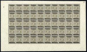 w27 Wurttemberg Scott #O150 2-1/2pf gray black Mint OG NH full pane of 50 Scarce