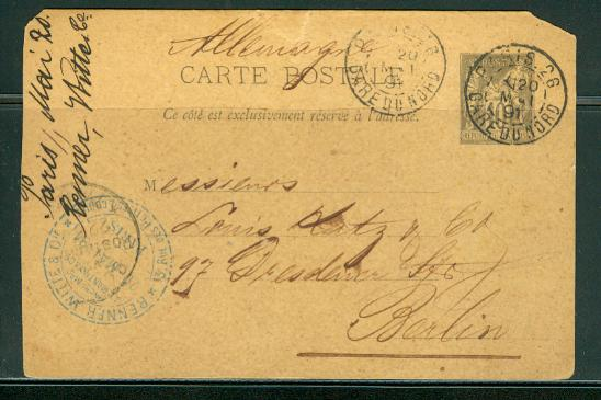 France H & G # 50, pse postal card, used, issued 1890