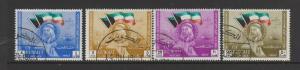 Kuwait 1963 2nd anniv National day VFU/CTO SG 191/4