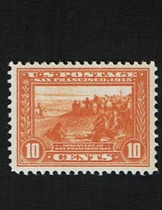 Scott #400A VF/XF-OG-NH.  With 2019 PSAG certificate. Showpiece