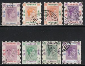 Hong Kong Sc 163-166A (SG 155-162), used