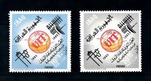 [91174] Iraq Irak 1965 International Telecommunication Union ITU UIT  MNH
