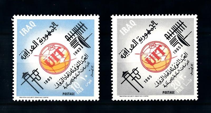 [91174] Iraq Irak 1965 International Telecommunication Union ITU UIT  MNH