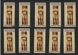 Austria 1908 Syrian Craftsman Exhibition Stamps No Gum Ref 26765