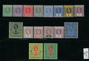 SIERRA LEONE SCOTT #122-137 1921-27 GEORGE V WMK 4- DIE I - MINT LH/HINGED