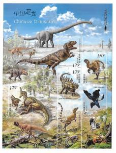 China 2017-11 Chinese Dinosaurs Sheetlet MNH