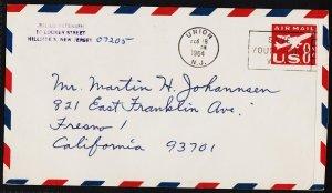 U.S.A. 1964  8c Pre Stamped Envelope.. Fine Used