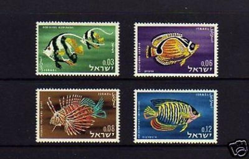 ISRAEL - 1962 - FISH - RED SEA - BUTTERFLY - CORAL ++ MINT - MNH SET OF 4!