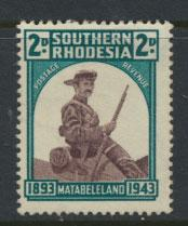 Southern Rhodesia  SG 61  Mint very light trace of Hinge