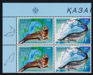 Kazakhstan 386 TL Block MNH Seal, Sturgeon, Fish, Map