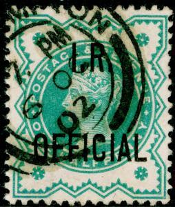 SGO17, ½d blue-green, FINE USED, CDS. Cat £12.