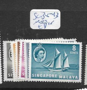 SINGAPORE  (PP0107B) QEII  1C-8C BOAT  SG 38-43   MOG