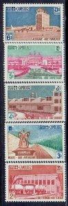 Cambodia, Scott #101-105; Foreign Aid, MH