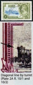 N. Rhodesia SG18f 1935 Silver Jubilee 1d Diagonal Line by Turret Perf Specimen