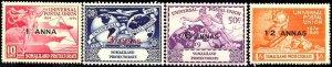 UPU, Universal Postal Union 75th Anniv, Somaliland Protectorate SC#112-5 MNH set