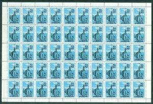 Denmark. 1973 Southslesvig Christmas Sheet MNH. Unfolded. Church Holy Spirit