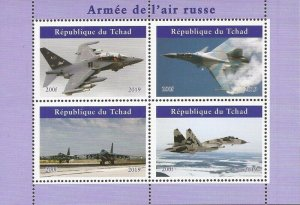 Chad - 2019 Russian Air Force - 4 Stamp Sheet - 3B-735