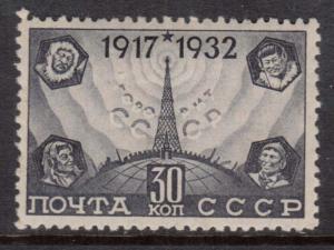 Russia #477 VF Mint