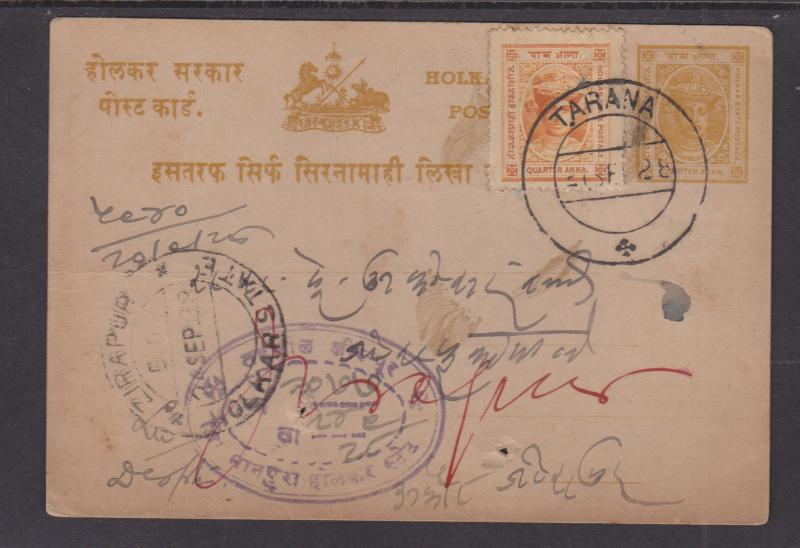 India, Indore H&G 4 used 1904 ¼a Postal Card uprated ¼a