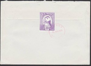 GB LUNDY 1979 cover - Puffin stamp .........................................F904