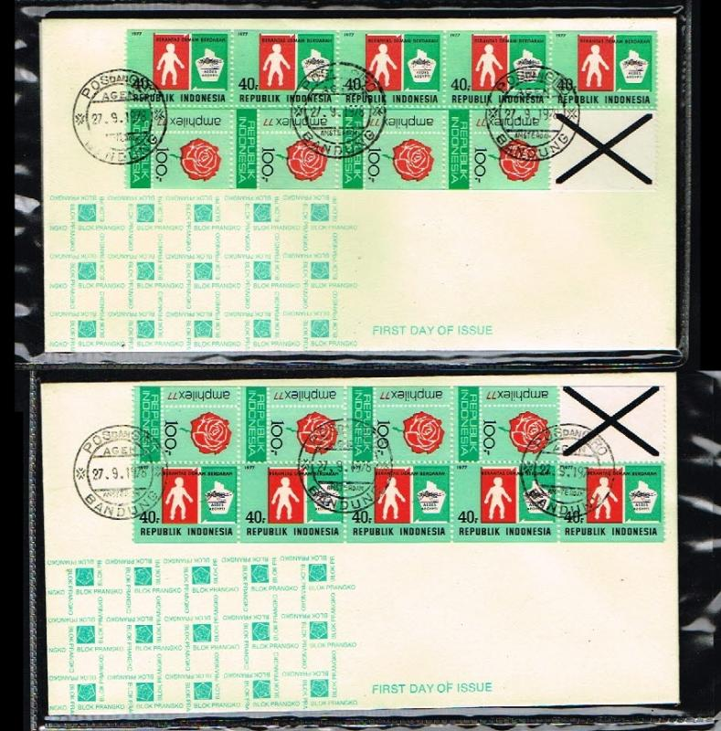 1978 - Indonesia FDC Pb 4a + 4b - Stamps & Coins - Stampbooklets [B12_013]