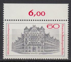 Berlin - 1977 Papent Office Mi# 550 - MNH (6654)