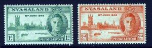 NYASALAND King George VI 1946 The Victory Set SG 158 & SG 159 MINT