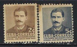 CUBA 471-2 MOG TONING Z3799