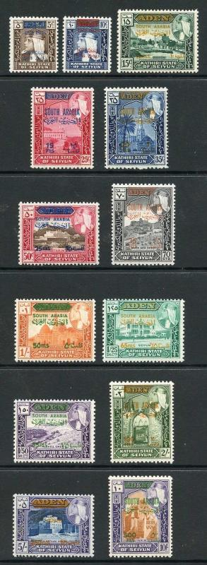 South Arabian Federation Seiyun SG55/67 1966 opt set of 13 U/M