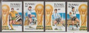Tuvalu Scott #666-669 Stamps - Mint NH Set