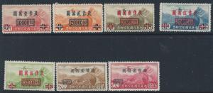CHINA AIR MAIL C56-C59 MH  SCV $178.75 AT 10% OF CAT VALUE