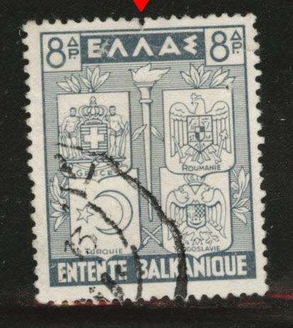 Greece Scott 426 Used 1940 faulty stamp thins pulled perf