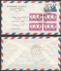 A0549 1961 COLOMBIA TO VENEZUELA FAMOUS PEOPLE !!! AIR MAIL VERY RARE FDC