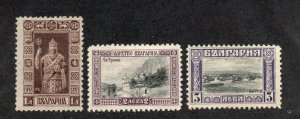 Bulgaria - Sc# 98 - 100 MH (rem)   -     Lot 0720074