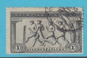 GREECE 193 NO FAULTS VERY FINE !