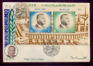 EGYPT- 1971 The Completion of Aswan High Dam FDC