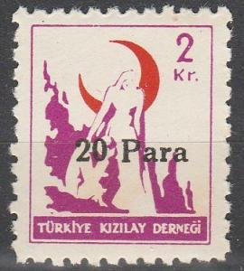 Turkey #RA151  MNH VF  (V3155)