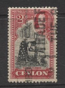 CEYLON -Scott 264- Definitive Scenes - 1935- FU - Single 2c Stamp