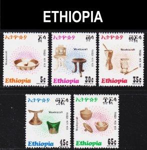 Ethiopia Scott 951-55 complete set F to VF mint OG HR.