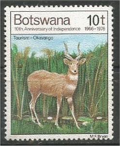 BOTSWANA, 1976, MNH 10t, Antelope Scott 170