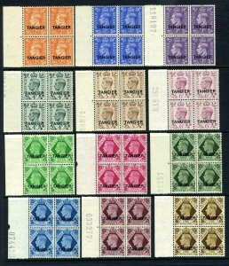 MOROCCO AGENCIES TANGIER-1949 An unmounted mint low value set in blocks of 4