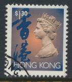 Hong Kong  SG 709b SC# 639 Used  / FU  QE II Definitive 1992-1996