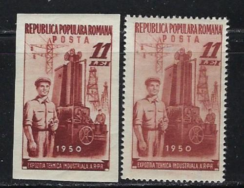 Romania 766 Hinged Perf & Imperf 1950 issues