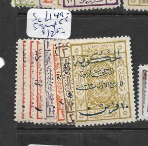 SAUDI ARABIA (PP1802B)  SC  L 149-155  SIGNED     MOG